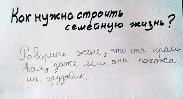 zapiska-24
